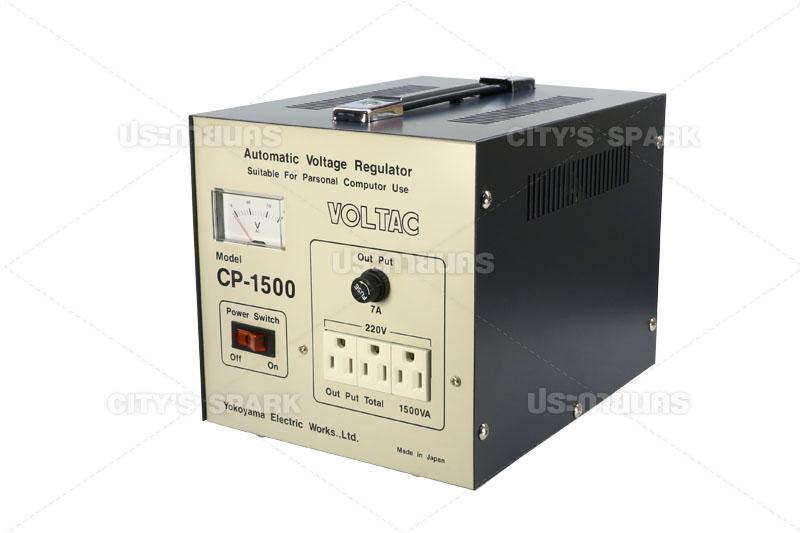 CP-1500